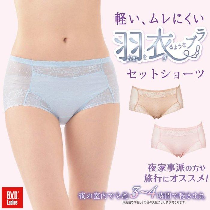 現貨 日本B.V.D. Ladies 羽量透氣網狀內褲