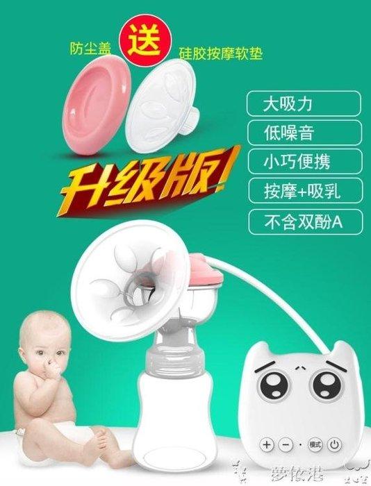 動力豬吸乳器電動吸力大靜音自動擠奶抽奶拔奶器產后孕婦非手動