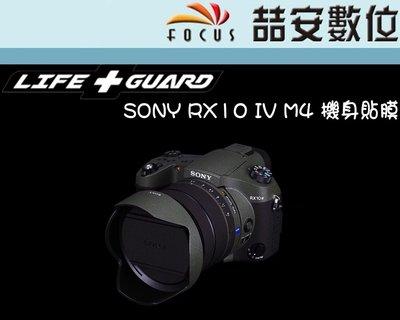 《喆安數位》LIFE+GUARD SONY RX10 IV M4 機身貼膜 DIY包膜 3M貼膜#3