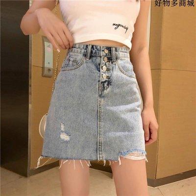 精選 時尚氣質百搭夏季新款高腰顯瘦單排扣學生牛仔半身a字短裙女