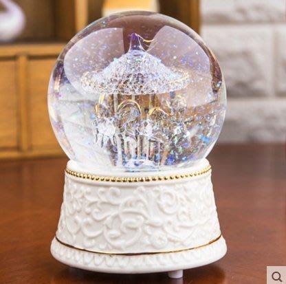 『格倫雅品』音樂盒水晶球旋轉木馬八音盒生日禮物女生送女友女孩兒童天空之城