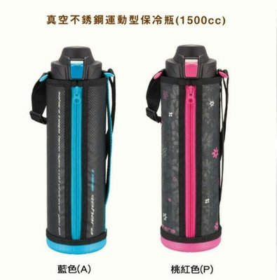 TIGER虎牌】1.5L運動型彈蓋式保冷瓶(MME-A150粉紅色 台中市