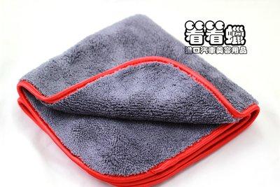 (看看蠟)Chinchilla Microfiber Buffing Cloth16x16inches金吉拉超細纖維布