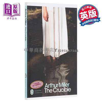 The Crucible 塞勒姆的女巫 煉獄 英文原版小說 激情年代 阿瑟·米勒  Arthur Miller