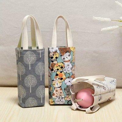 (正妹的店)環保飲料袋 防水帆布袋 便携袋 保温杯袋 單杯袋