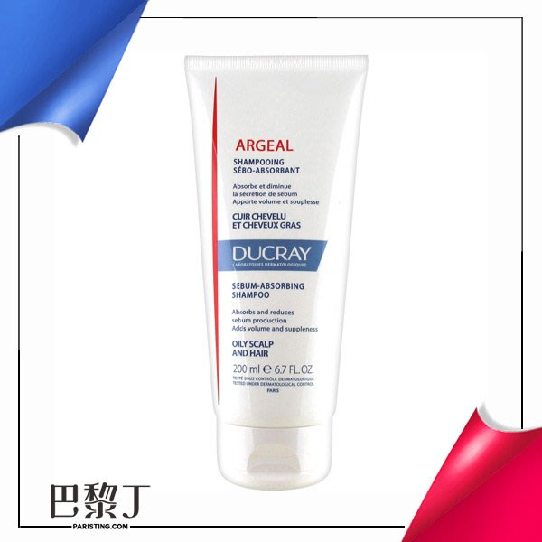 Ducray 護蕾 鋸棕櫚控油洗髮霜 200ml【巴黎丁】