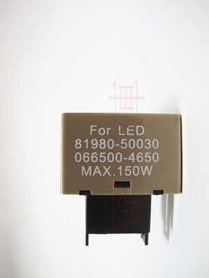 LED 閃光器 繼電器 LED 方向燈 繼電器 閃光器 FLASHER 8PIN TOYOTA 豐田 WISH/CAMRY LEXUS