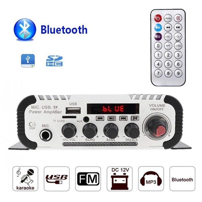 Kentiger HY-V11卡拉OK擴大機.車用/家用.電腦用擴大機 無線藍芽 USB/SD/FM收音/LED~現貨~