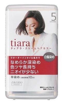 日本資生堂 tiara 染髮劑(白髮用) 4號5號6號 有現貨 新北市
