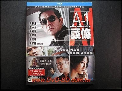 [藍光BD] - A1頭條 A-1 Headline BD + DVD 雙碟限定版 -【 江湖告急 】黃秋生