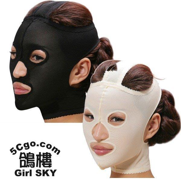 5Cgo【鴿樓】會員有優惠 313649303 頸頜套 彈力套 臉面罩 全臉面罩 緊膚除皺預防法令紋無雙下巴透氣