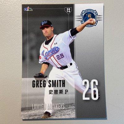 Lamigo桃猿 史密斯 Greg Smith 2016中華職棒球員卡 186