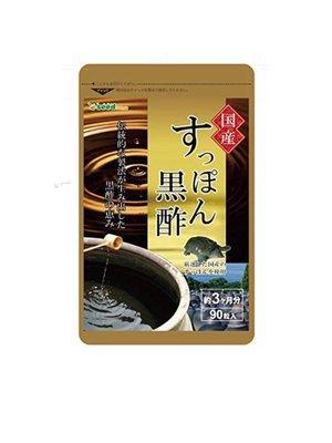 日本帶回 黑醋鱉精素膠囊 1粒300mg 90日份 膠原蛋白龜鹿鱉粉 鹿兒島陳年老醋 熱銷第一 日本製