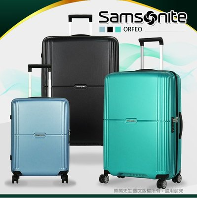 新秀麗 Samsonite 行李箱 28吋 100%PC材質 旅行箱 CC4