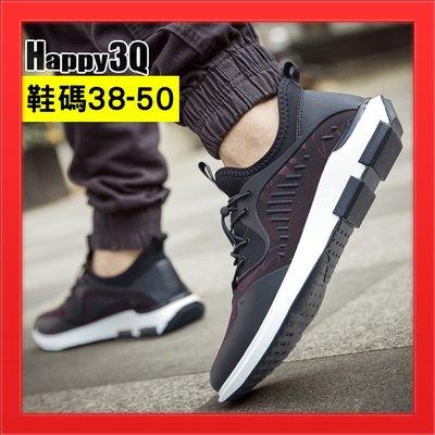 迷彩運動鞋加大綁帶跑步鞋大尺碼潮鞋滑板鞋百搭大碼男鞋子-多色38-50【AAA4019】