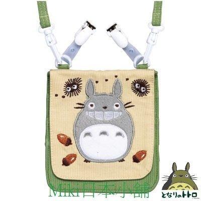 *Miki日本小舖*日本宮崎駿となりのトトロ龍貓收納包/小物袋 /掛袋/斜背包