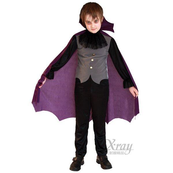 節慶王【W640382】紫袍吸血鬼王子,化妝舞會/角色扮演/尾牙/萬聖節/聖誕節/兒童變裝