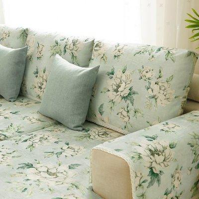 SUNNY雜貨-沙發罩笠定做全包沙發套巾蓋布沙發墊布全蓋防滑布藝四季美式現代#防塵罩#家居用品