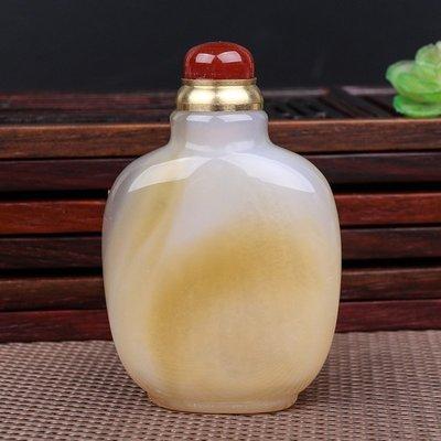 鼻壺天然瑪瑙玉石鼻壺可把玩 中國風生日禮物送老外 民間特色手工藝鼻子