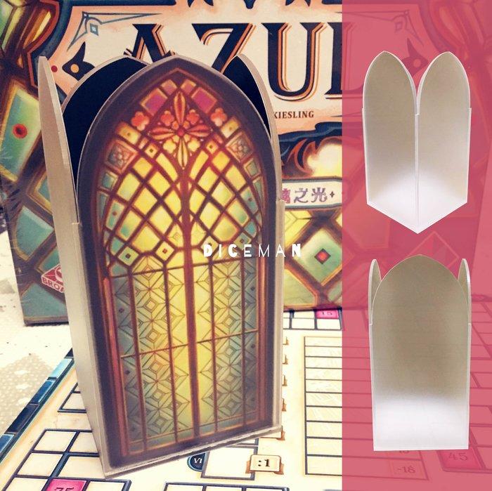 骰子人桌遊-花磚物語:琉璃之光 Azul:Stained Glass of Sintra壓克力製玻璃塔(透明霧面)配件