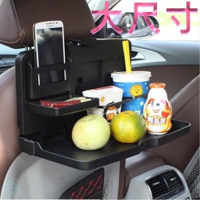 章魚球百貨 二代車用多功能餐桌 汽車椅背餐桌置物架 汽車飲料架 餐桌架 置物架 水杯架 餐盤托盤【573066】