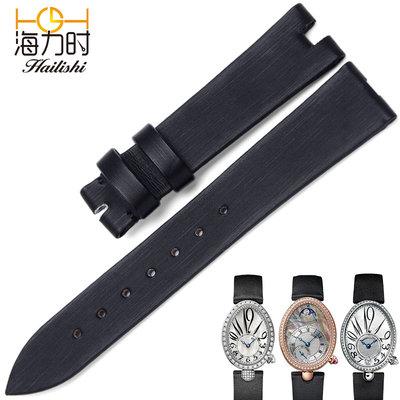 錶帶 手錶配件 海力時適用寶璣表帶 女那不勒斯皇后絹絲表鏈8918 8928手表帶8908 超夯