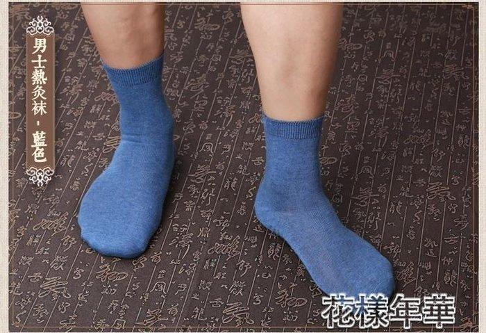 自發熱襪子 托瑪琳涂點磁功能保健溫熱襪子