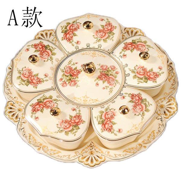 5Cgo【茗道】歐式幹果盤分格帶蓋水果盤瓜子盒糖果盒客廳現代創意陶瓷果花瓣外形設計一物多用宮廷風563851181024