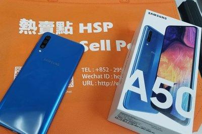 熱賣點 旺角店 Samsung  A50  2019 三星  6+128G 全新 黑白藍 mk