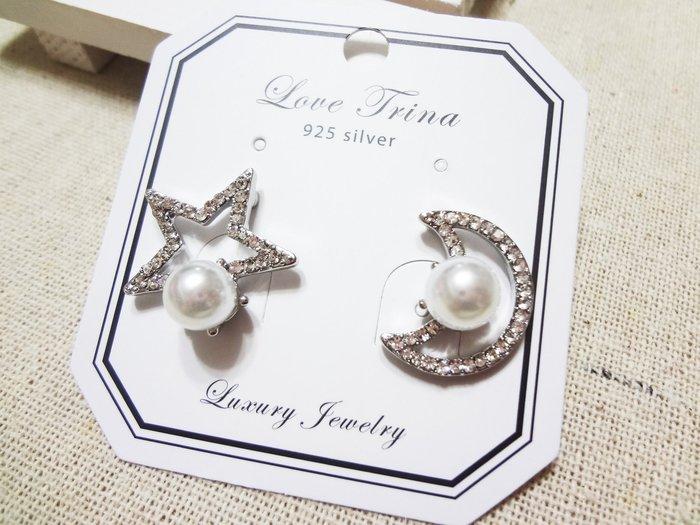 【Love Trina】H6519-8141。 925銀針。小奢華不對稱星星月亮鑽石微鑲耳針式耳環--銀針(1色)