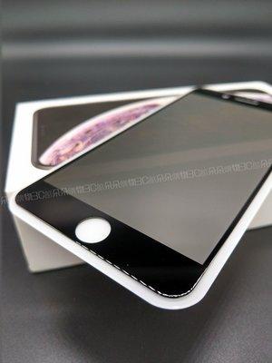 iPhone 高透防窺 滿版 鋼化膜 玻璃 保護 膜 7 8 7P 8P Plus X XS XR 11 Pro Max