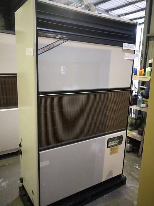 (大台北)中古大同7.5RT水冷箱型機3φ220V(編號:TA1081103)~冷氣空調拆除回收買賣出租~