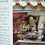 北港朝天宮88年~絕版圖片書籍(一律免運費)