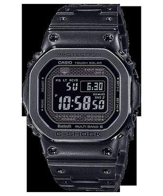 【金台鐘錶】CASIO卡西歐G-SHOCK (黑色離子電鍍處理) 藍牙 六局電波 太陽能 GMW-B5000V-1