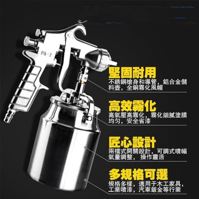 油漆噴槍高霧化噴塗家具木器汽車乳膠漆 氣動噴漆槍