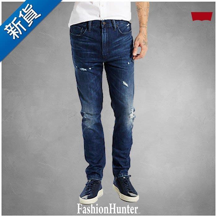 新貨【FH.cc】Levis 窄管牛仔褲 522-0132 Slim Taper Jeans 上寬下窄 錐形褲 美國購入