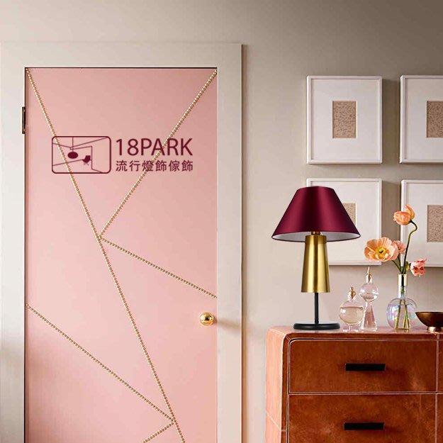 【18Park 】時尚設計 Atmosphere table lamp [ 氛圍光檯燈 ]