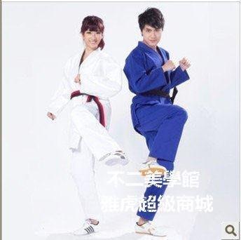 【格倫雅】^國際標準跆拳道服 柔道服 巴西柔術服 白色 藍色加厚燈芯棉677[g-l-y70
