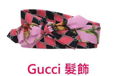 Gucci 歐洲精品 粉色 蝴蝶結 GG logo 髮帶  髮束 髮飾