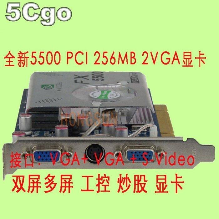 5Cgo【權宇】全新現貨FX5500 256M PCI VGA+DVI可接雙銀幕顯示器 伺服器/工控電腦獨立顯示卡 含稅