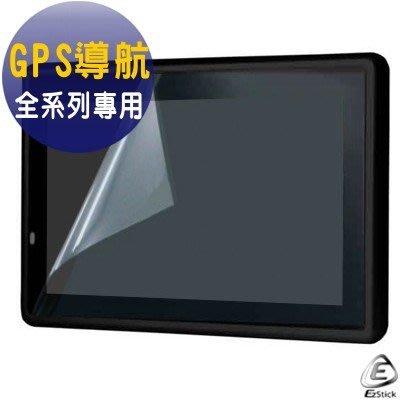 【EZstick】客製化GPS導航靜電式螢幕貼(需提供尺吋)(二入裝) 6吋以下
