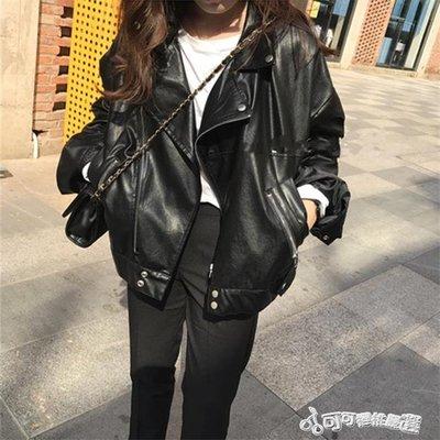 皮衣女 春裝韓版chic百搭機車皮衣大碼寬鬆顯瘦BF風外套PU皮夾克女裝學生