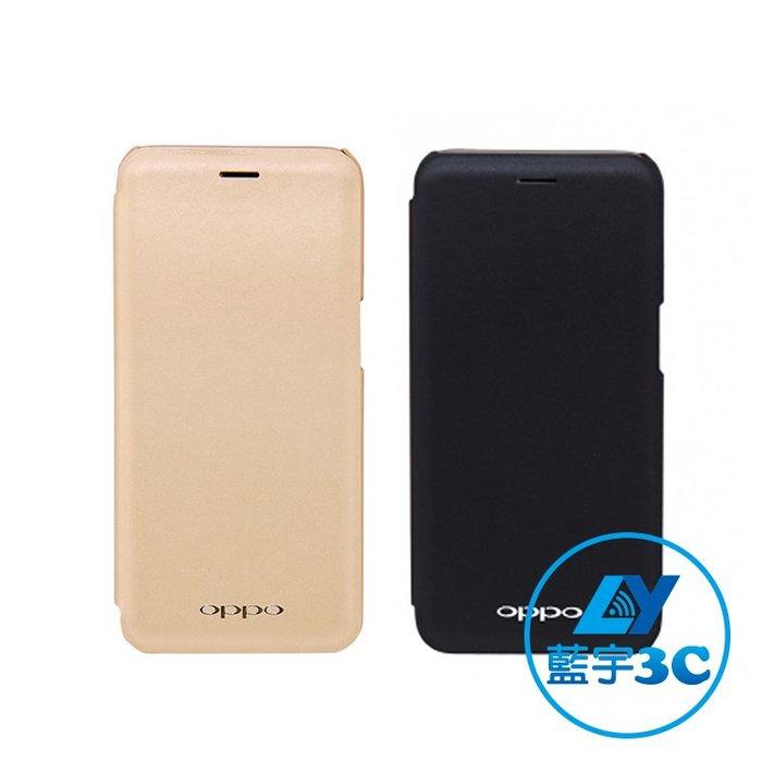 【藍宇3C】OPPO R15PRO 原廠皮套 側掀 書本式 手機殼 皮套 正原廠 全新未拆封 (附發票)