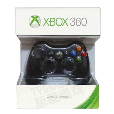 微軟 XBOX360 原廠無線控制器 無線手把 把手 手柄 手把 搖桿 黑色 平行輸入【台中恐龍電玩】