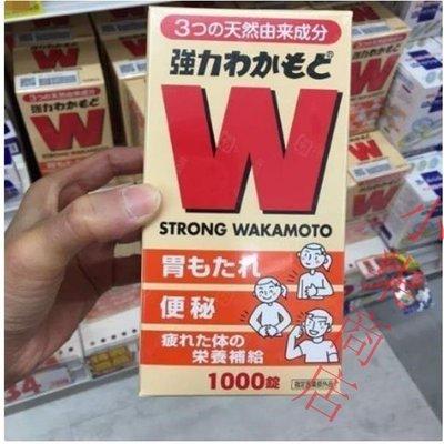 【小柒商店】日本小S推薦帶回 WAKAMOTO若素若元腸 胃 錠 W 1000粒 益生菌 消化 酵素
