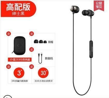 【不二】I39運動藍牙耳機無線跑步雙耳耳塞掛耳式頭戴入耳式Lc_112