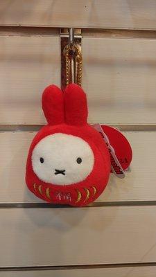 可愛的Miffy米飛吊飾(日本帶回來)