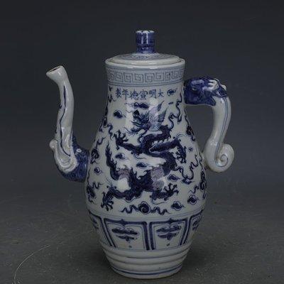 ㊣姥姥的寶藏㊣ 大明宣德青花手繪龍紋象鼻茶壺酒壺  出土古瓷器古玩收藏擺件