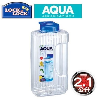省錢工坊- LOCK LOCK樂扣樂扣 PET水壺 2.1L HAP736 冰箱側門冷水壺,另有其它多款水壺~*