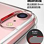 (送掛繩)四代水晶盾 iPhone SE 2020 iPhoneSE2020 SE2 SE2020 手機殼 空壓殼